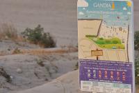 http://playas.lasprovincias.es/sites/playas.lasprovincias.es/files/imagecache/Foto_original/DSC_6992.JPG